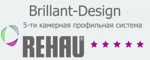 REHAU Brillant-Design