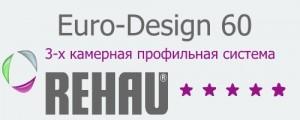 REHAU Euro-Design 60