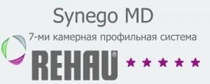 REHAU Synego MD
