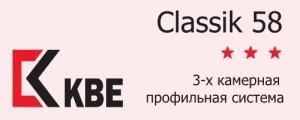 KBE CLASSIC 58
