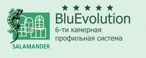 Окна SALAMANDER BluEvolution